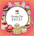 wedding cake bakery round pattern vector image vector image