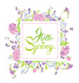 square frame with flowers and calligraphic vector image