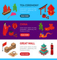 china touristic banner horizontal set isometric vector image vector image