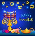 happy hanukkah holiday concept background cartoon vector image vector image