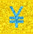 pixel yen or yuan symbol vector image