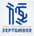 September 15 el salvador independence day