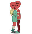 valentine s day girl and boyfriend kissing on vector image
