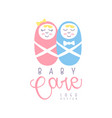 baby care logo design emblem with sleeping vector image