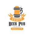 black and orange logo for pub or bar emblem with vector image vector image