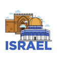 israel promotional poster with ancient and modern vector image vector image