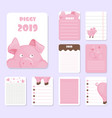 kids notebook page pig template cards piggy vector image vector image
