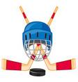 stock for game of hockey vector image