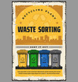 waste sorting garbage bins recycling plant vector image