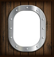 window ship porthole with white background vector image vector image