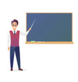 young man teacher standing in front blank vector image vector image