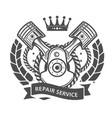 auto repair service emblem - symbolic engine vector image vector image