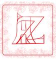 AZ monogram vector image