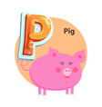 cartoon pig is for p letter children zoo alphabet vector image vector image