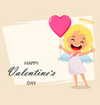 cupid holds big pink balloon in shape of a heart vector image