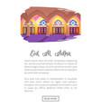 eid al adha mosque inside vector image vector image