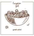 greek salad sketch icon for european mediterranean vector image vector image