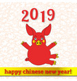 happy chinese new year 2019 banner card of red pig vector image