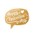 happy valentines day handwritten lettering in vector image