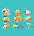 hot offer badges countdown promotional deals 24 vector image vector image