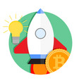 ico start up icon vector image vector image