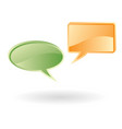 talk people vector image vector image