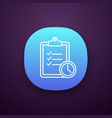 time management app icon vector image vector image