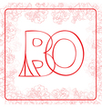 BO monogram vector image vector image
