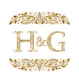 h and g vintage initials logo symbol vector image vector image