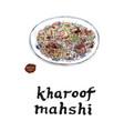 lebanon food kharoof mahshi watercolor vector image