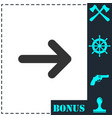 arrow icon flat vector image vector image