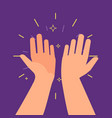 high five hands two hands giving a high five vector image vector image