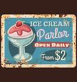 ice cream in cup rusty retro metal plate vector image vector image