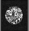 new year basset pattern vector image vector image
