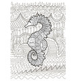 hand drawn swimming sea horse vector image