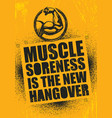 muscle soreness is the new hangover inspiring vector image vector image