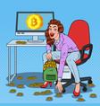 pop art woman miner put bitcoins in backpack vector image vector image