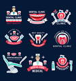 dentistry and dental care clinic symbols vector image