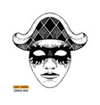 hand drawn venetian carnival harlequin mask vector image vector image