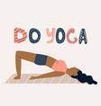 young pretty girl doing yoga do yoga phrase vector image vector image