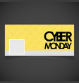 cyber monday sale card with typographic design vector image