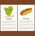 noodle and hot dog take away food posters vector image