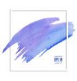 blue watercolor blur banner vector image vector image