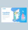 landing page medical website online vector image vector image
