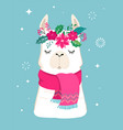 llama winter cute design for nursery vector image vector image