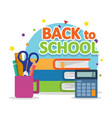 pile textbooks with calculator and school supplies vector image