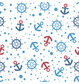 anchor and steering wheel seamless pattern vector image