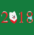 dog is symbol 2018 year on chinese calendar vector image