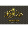 Ramadan Mubarak Greeting card or background vector image