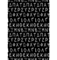 Ancient text or greek font seamless pattern vector image